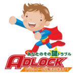 広島鍵屋アドロック ロゴ
