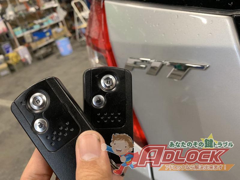 ホンダ車の鍵の事ならお任せ広島鍵屋アドロック