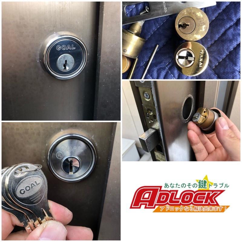 ゴールV18 玄関鍵交換なら鍵屋アドロック