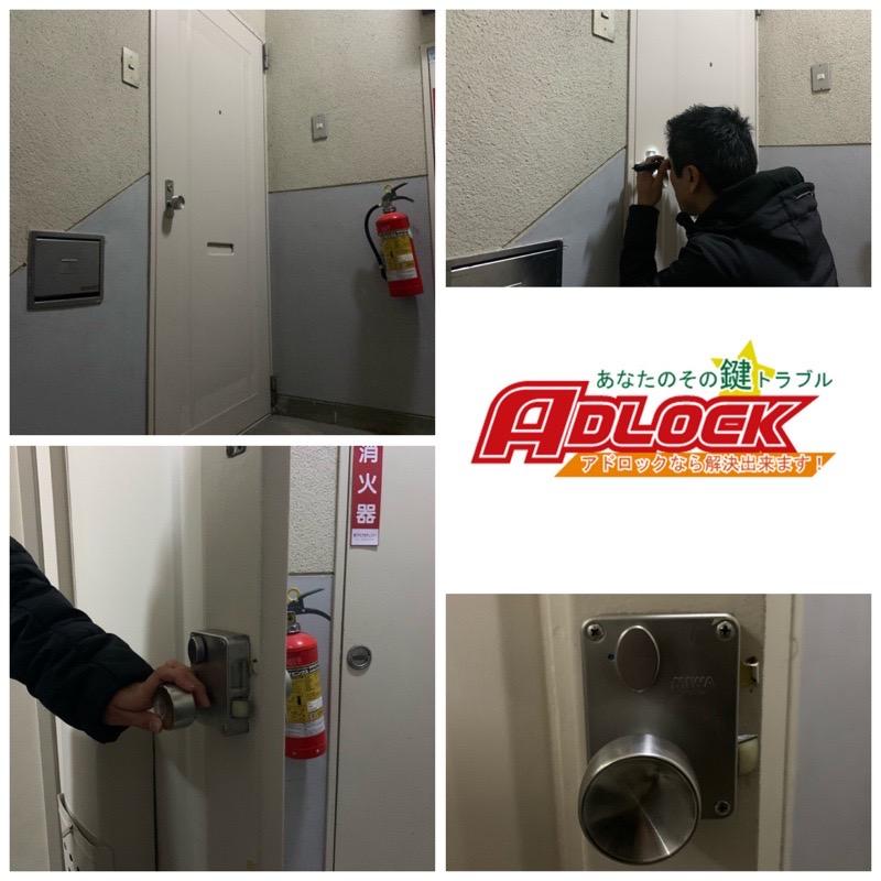 玄関の鍵を無くしてお困りの際はアドロック