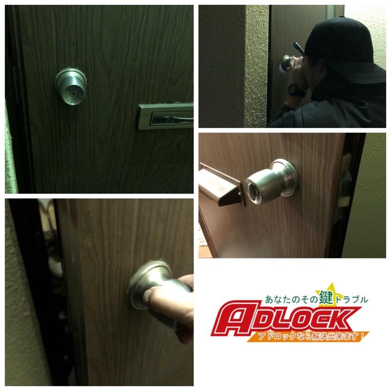 玄関の鍵開け作業ならアドロック広島