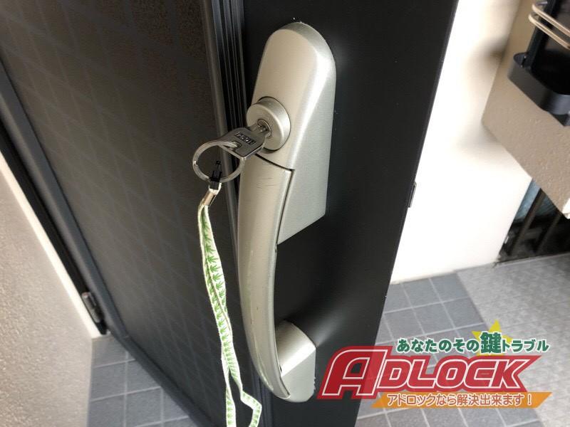マンション玄関 鍵穴洗浄