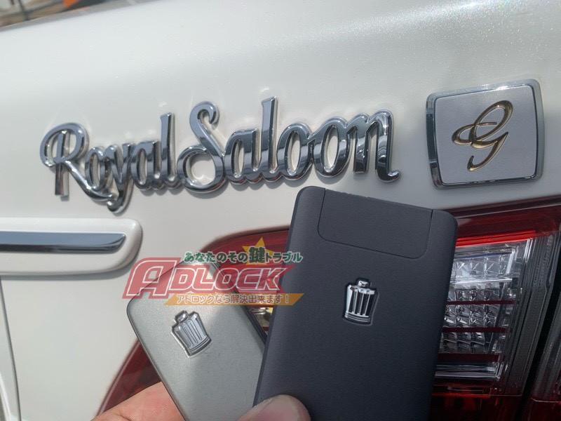 トヨタ クラウン カードキー登録