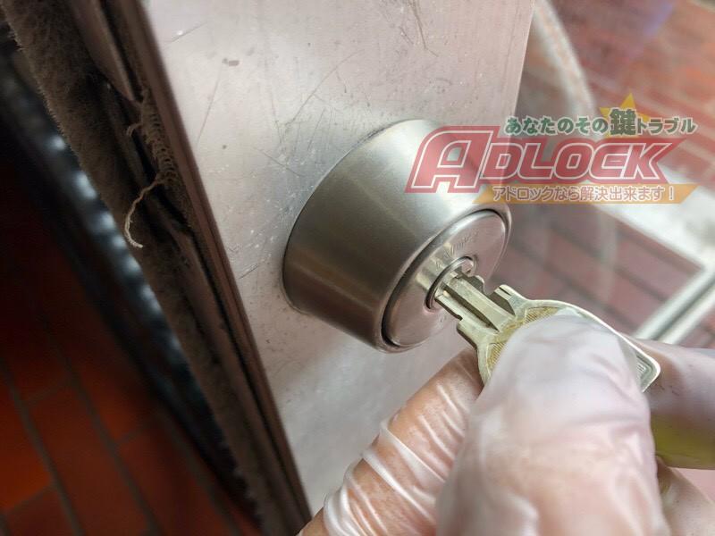事務所 ドアの鍵修理