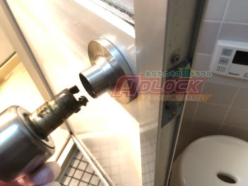 浴室ドアノブ交換